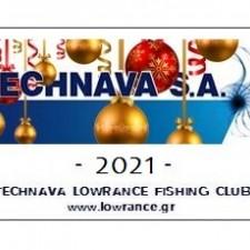 Καλή Χρονιά από την TECHNAVA S.A.-LOWRANCE
