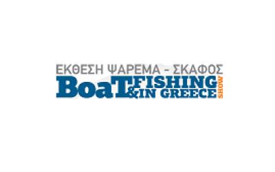 ΕΚΘΕΣΗ Boat & Fishing in 2018