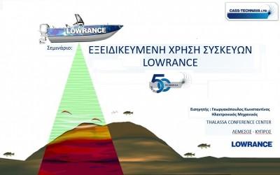 Σεμινάριο LOWRANCE - TECHNAVA S.A. στην Κύπρο.